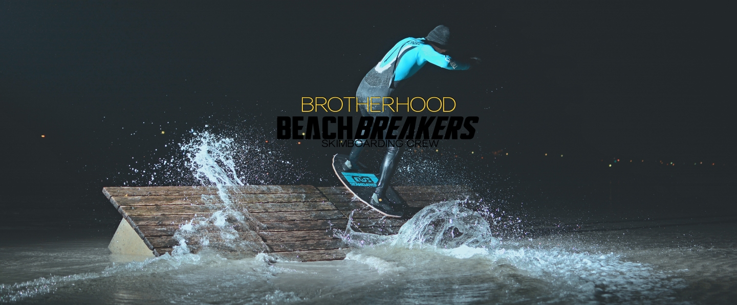 Brotherhood_poster_1
